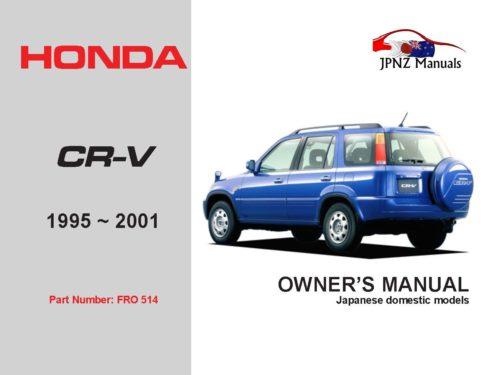 Honda - CR-V CRV Owners User Manual In English | 1995 - 2001