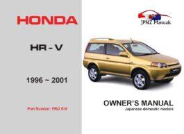 Honda - HR-V Car Owners User Manual In English | 1996 - 2001