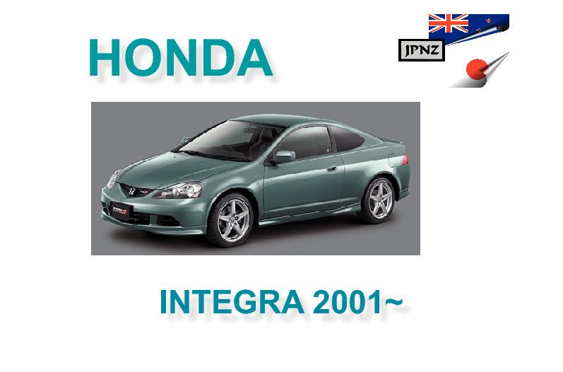 honda integra owners manual 2001 2006 dc5 rh jpnz co nz integra dc5 owners manual austroflamm integra owners manual
