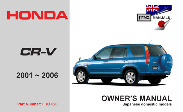 honda cr v owners manual 2001 2006 rd4 rd5 rd7 rh jpnz co nz 2005 honda cr v owners manual 2005 honda crv owners manual online