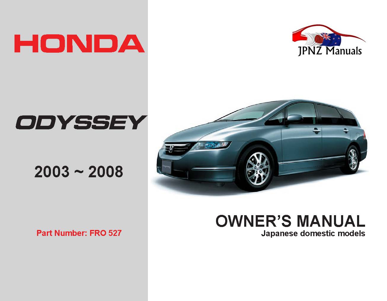 Honda - Odyssey Car Owners User Manual In English   2003 - 2008