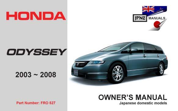 English Language Instruction Manual For Japanese Ody Honda Odyssey Forum