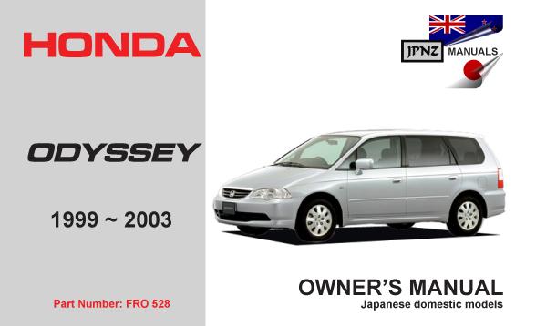 honda odyssey car owners service manual 1999 2003 rh jpnz co nz 2003 honda odyssey factory service manual 2005 Odyssey