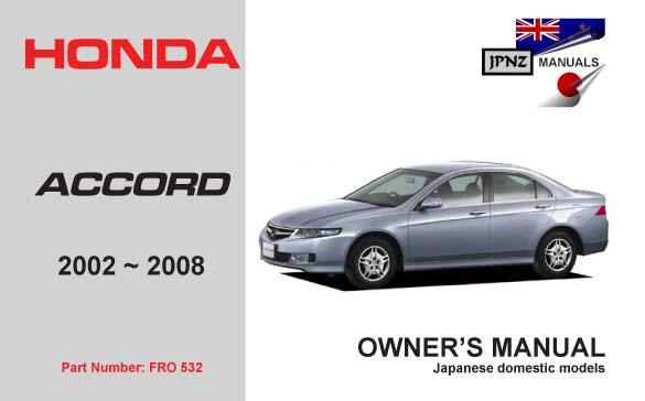 2002-2008 Workshop Manual Workshop Manual Honda Accord