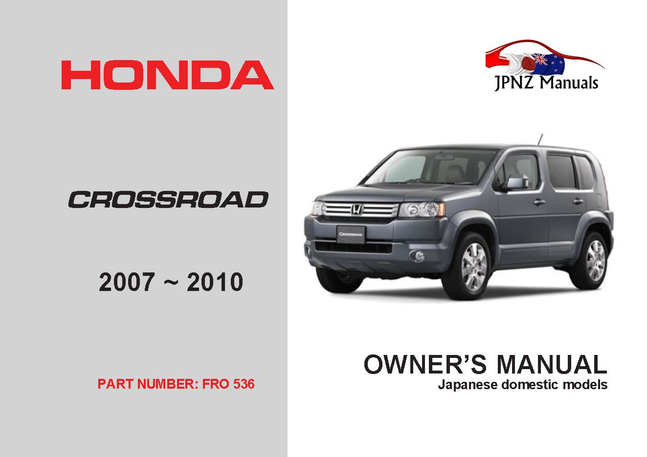 honda crossroad manual