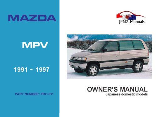 Mazda - MPV car owners user manual in English | 1991 - 1997