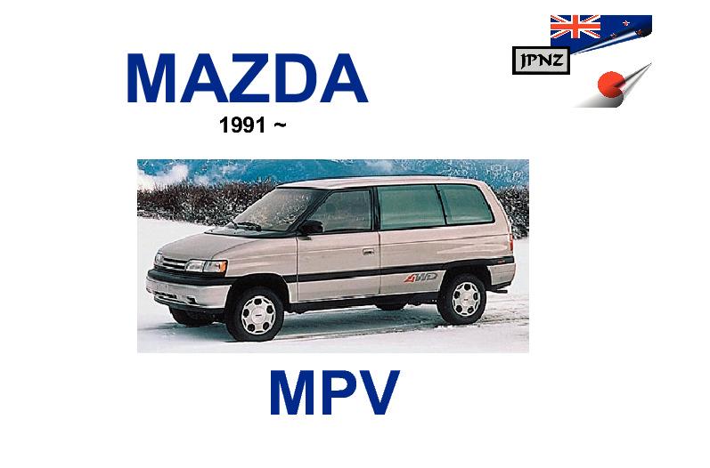mazda mpv owner manual