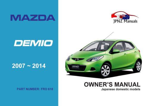 Mazda - Demio Owner's User Manual In English   2007 - 2014
