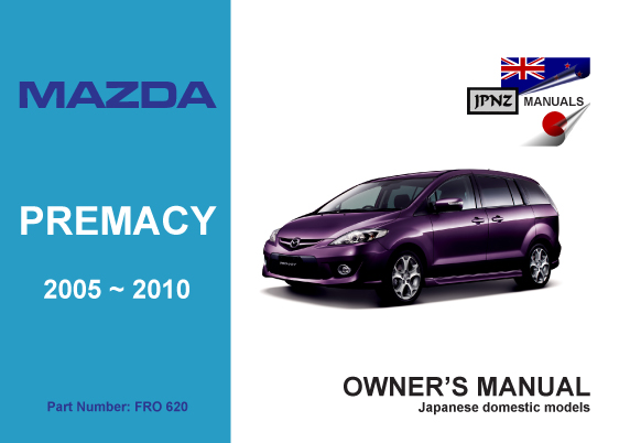 mazda premacy car owners user manual 2005 2010 rh jpnz co nz 2003 Mazda MPV ES Problems 2005 Mazda MPV ES Interior