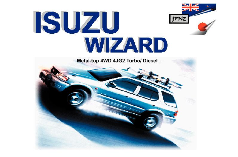 isuzu - wizard car owners manual | 1996 - 2004