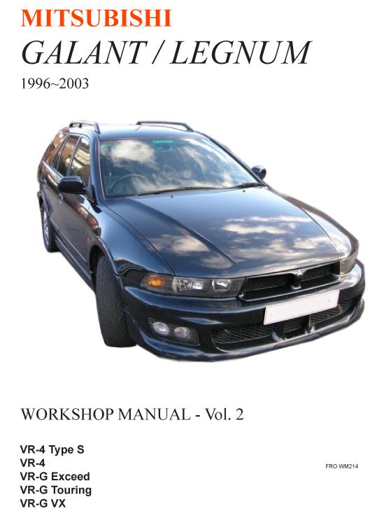 1997 mitsubishi galant workshop manual free owners manual u2022 rh wordworksbysea com Mitsubishi Galant 2001 Swap 2001 mitsubishi galant owners manual free