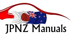 JPNZ – New Zealand's Premier Japanese Car Owners Manual Handbooks in English Logo