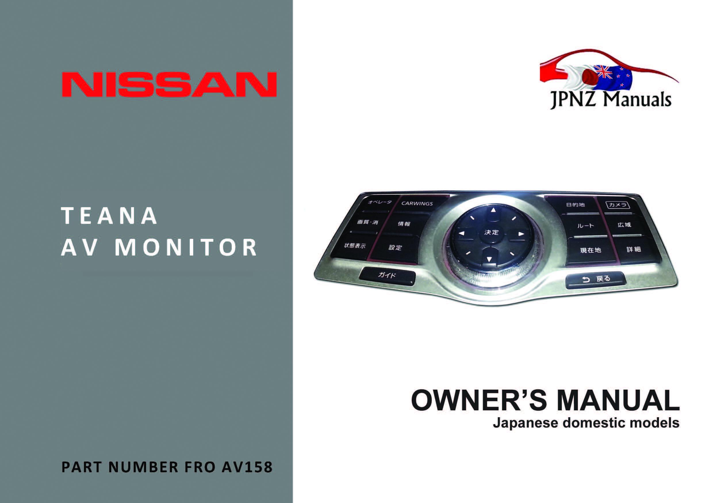nissan teana av system owners manual 2008 2013 jpnz new rh jpnz co nz Nissan Presage Bus Nissan Presage Parts
