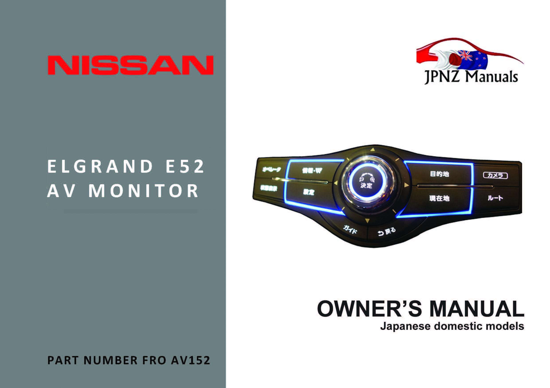 Nissan Elgrand E52 AV Owners Screen User Manual In English