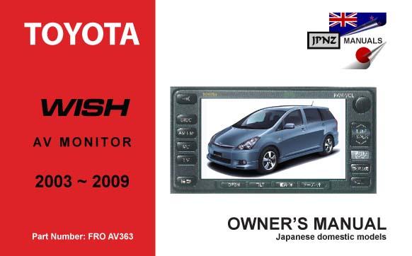 toyota wish car av owners user manual 2003 2009 jpnz new rh jpnz co nz toyota wish 2003 owner manual pdf toyota wish owner's manual english