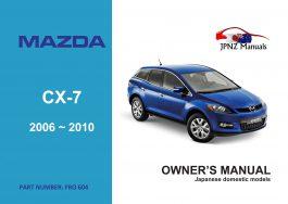 Mazda – CX-7 CX7 car owners user manual in English | 2006~2012