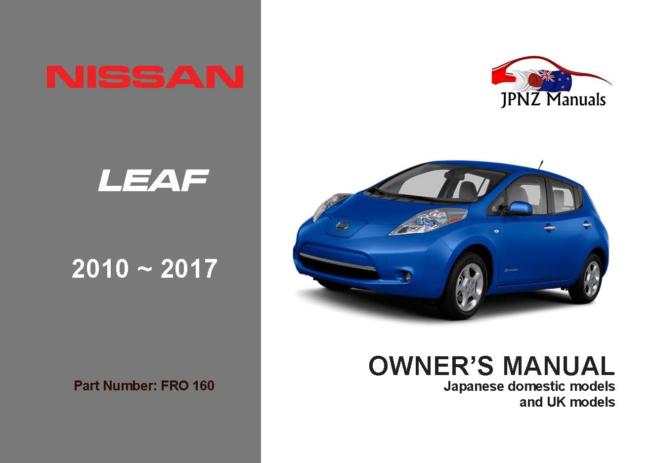 nissan leaf owners manual 2011 2017 jpnz new zealand s rh jpnz co nz Nissan Presage Rear-Camera Nissan Presage Rear-Camera