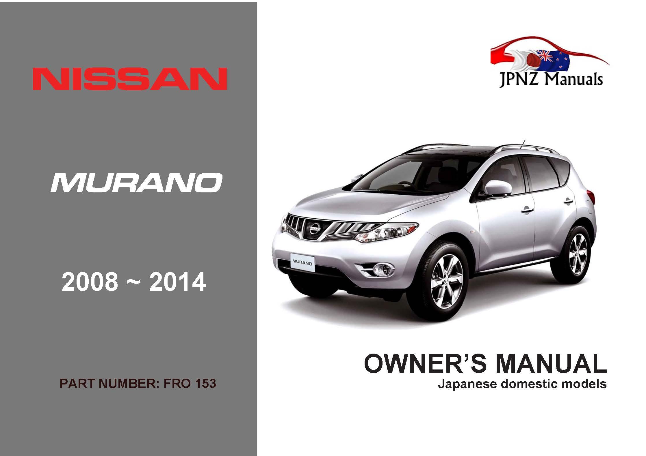 nissan murano 2 5 user manual basic instruction manual u2022 rh winwithwomen2012 com 2008 Murano 2007 Murano
