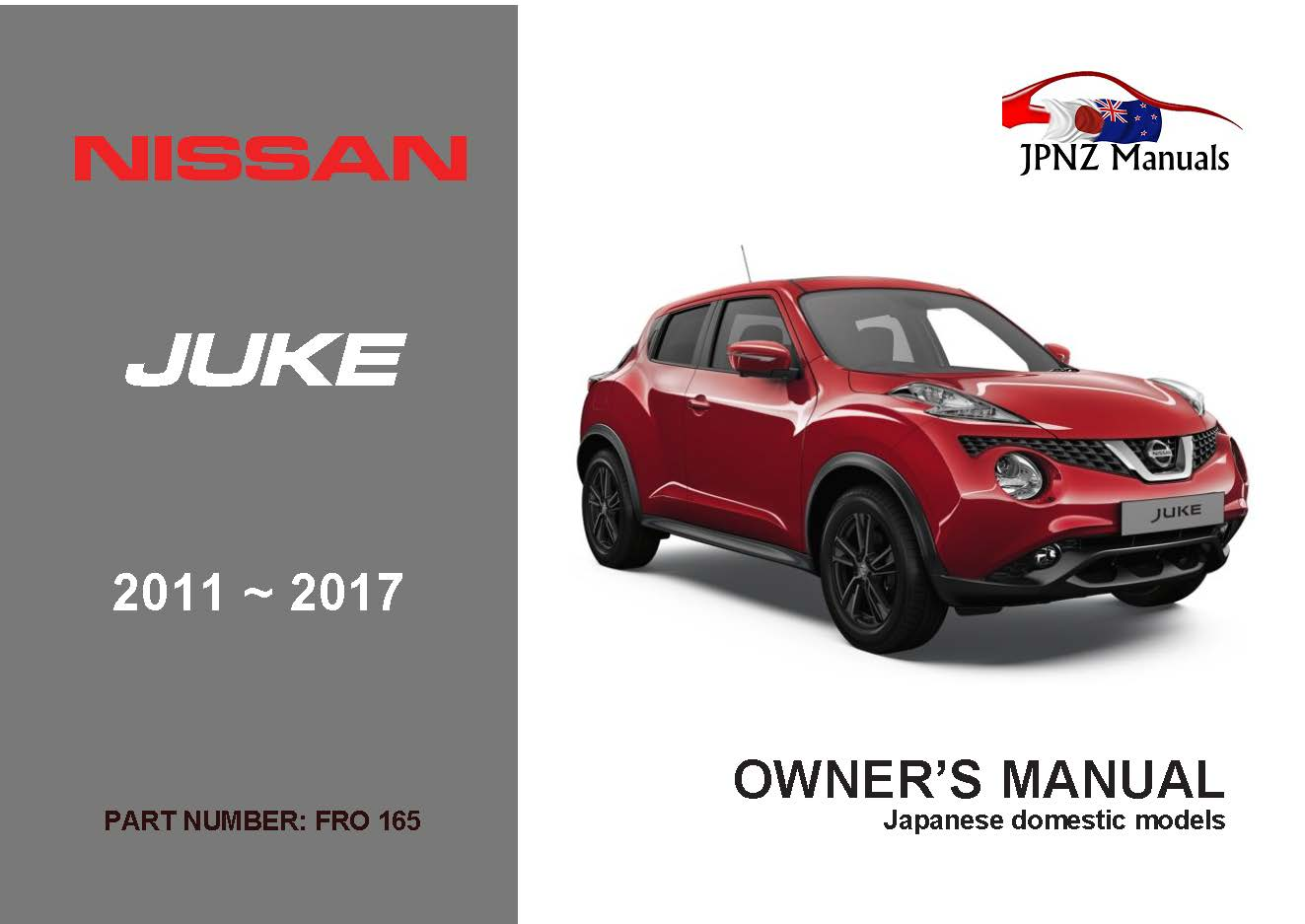 Nissan juke car owners manual 2011 2017 f15 jpnz for 2011 mercedes benz ml350 owners manual
