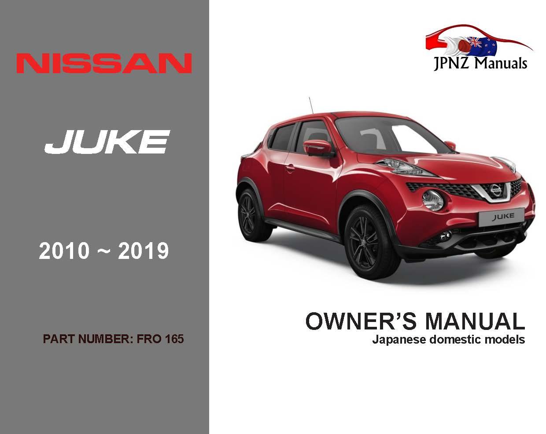 Nissan – Juke car owners user manual in English | 2010 – 2019 | F15