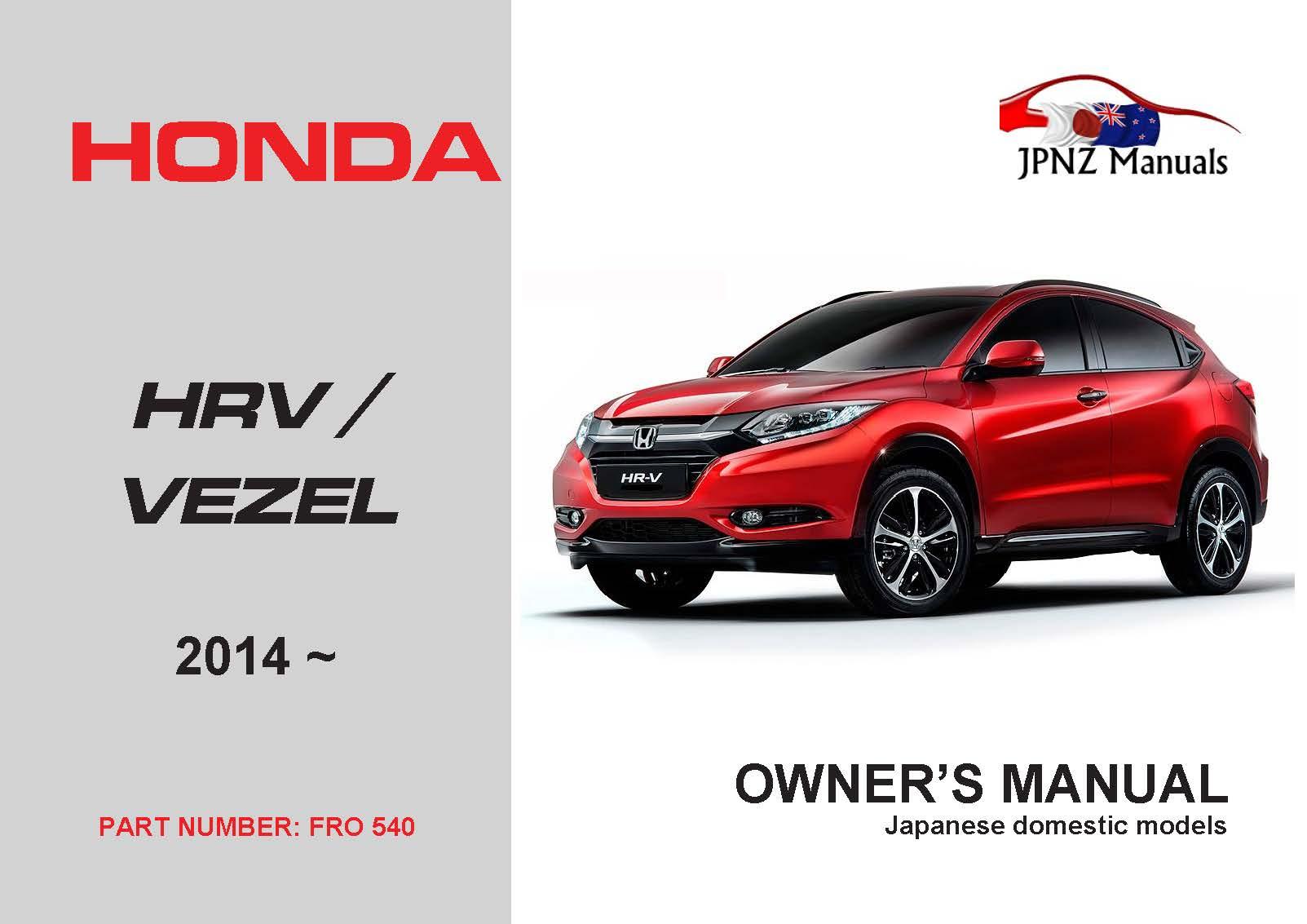 2014 Honda CR-V Owners Manual