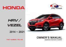 Honda – HR-V HRV / VEZEL car owners user manual in English | 2014 – 2021