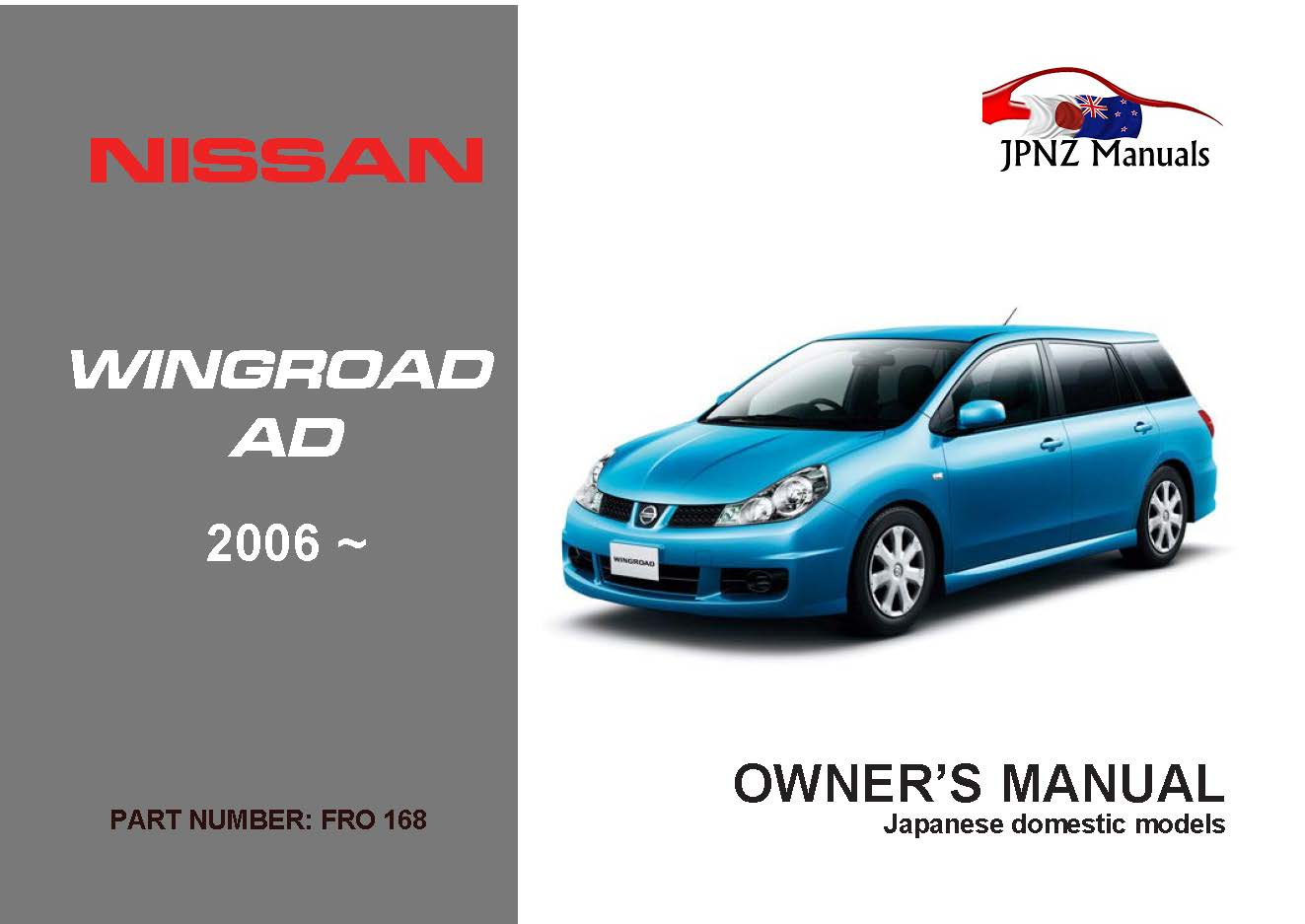 nissan wingroad owner manual best setting instruction guide u2022 rh ourk9 co 2012 Nissan Rogue Factory Service Manual 2012 Nissan Rogue Factory Service Manual