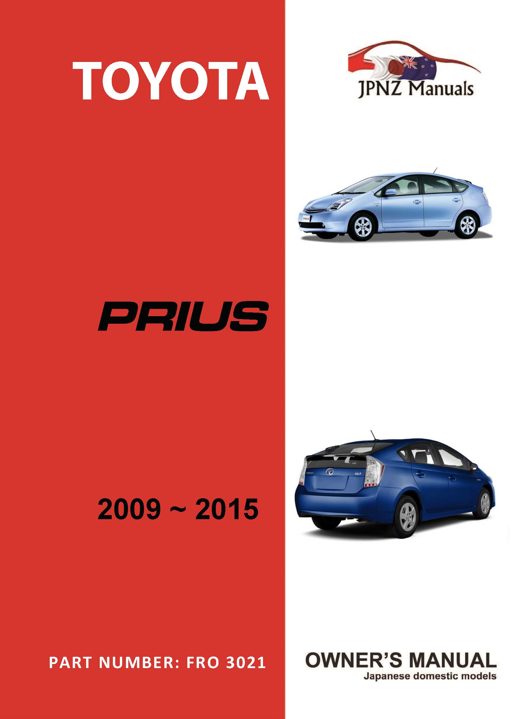 toyota prius owners user manual 2009 2015 jpnz new rh jpnz co nz prius owners manual 2017 prius owners manual 2014