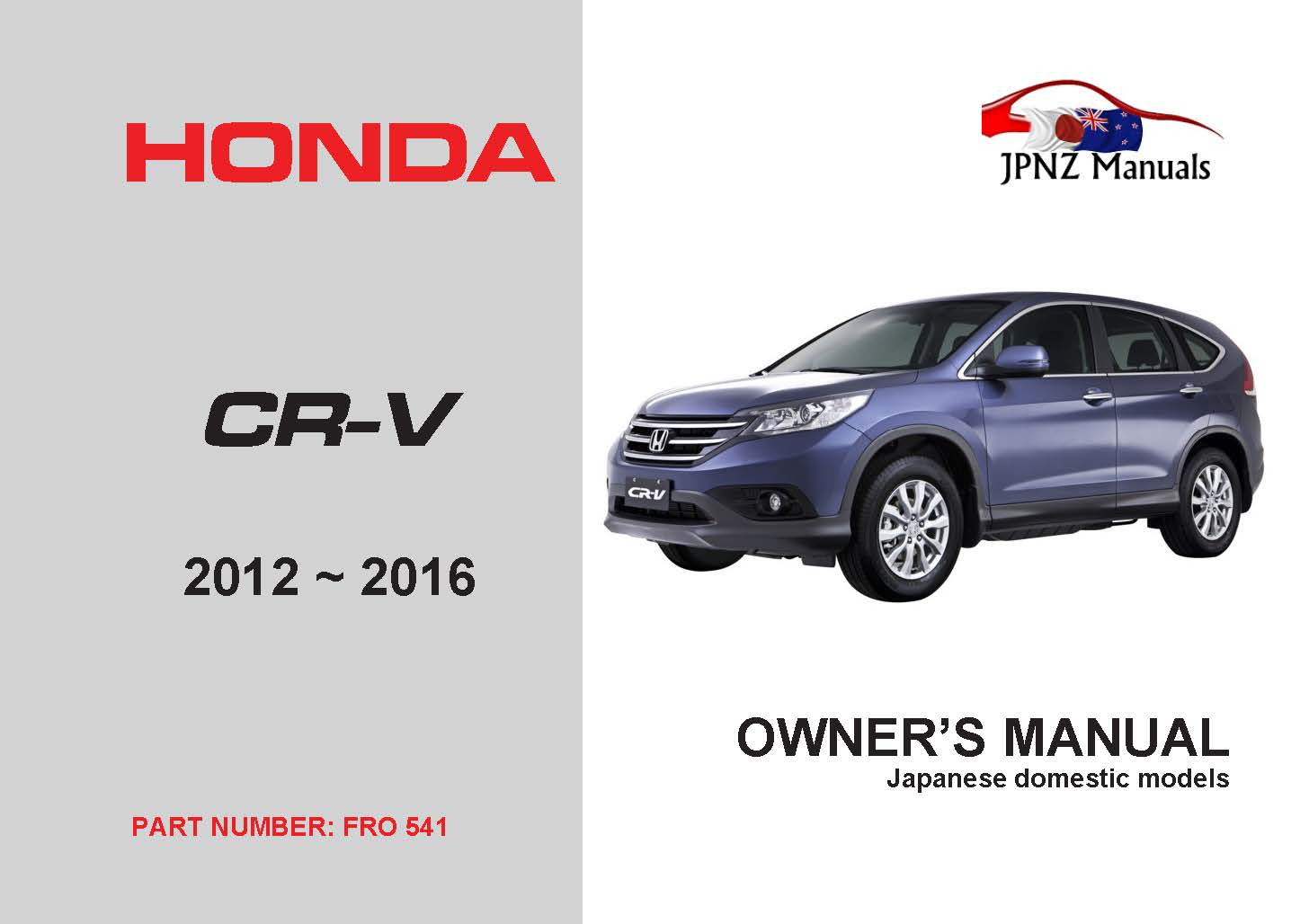 Honda – CR-V CRV Car Owners Manual 2012-2016
