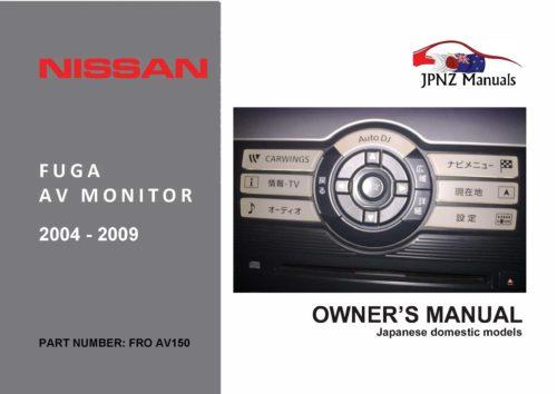 Nissan Fuga Y50 AV Owners User Screen Manual In English 2004 - 2009