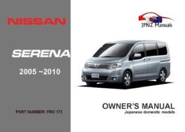 Nissan - Serena car owners user manual in English | 2005 - 2010