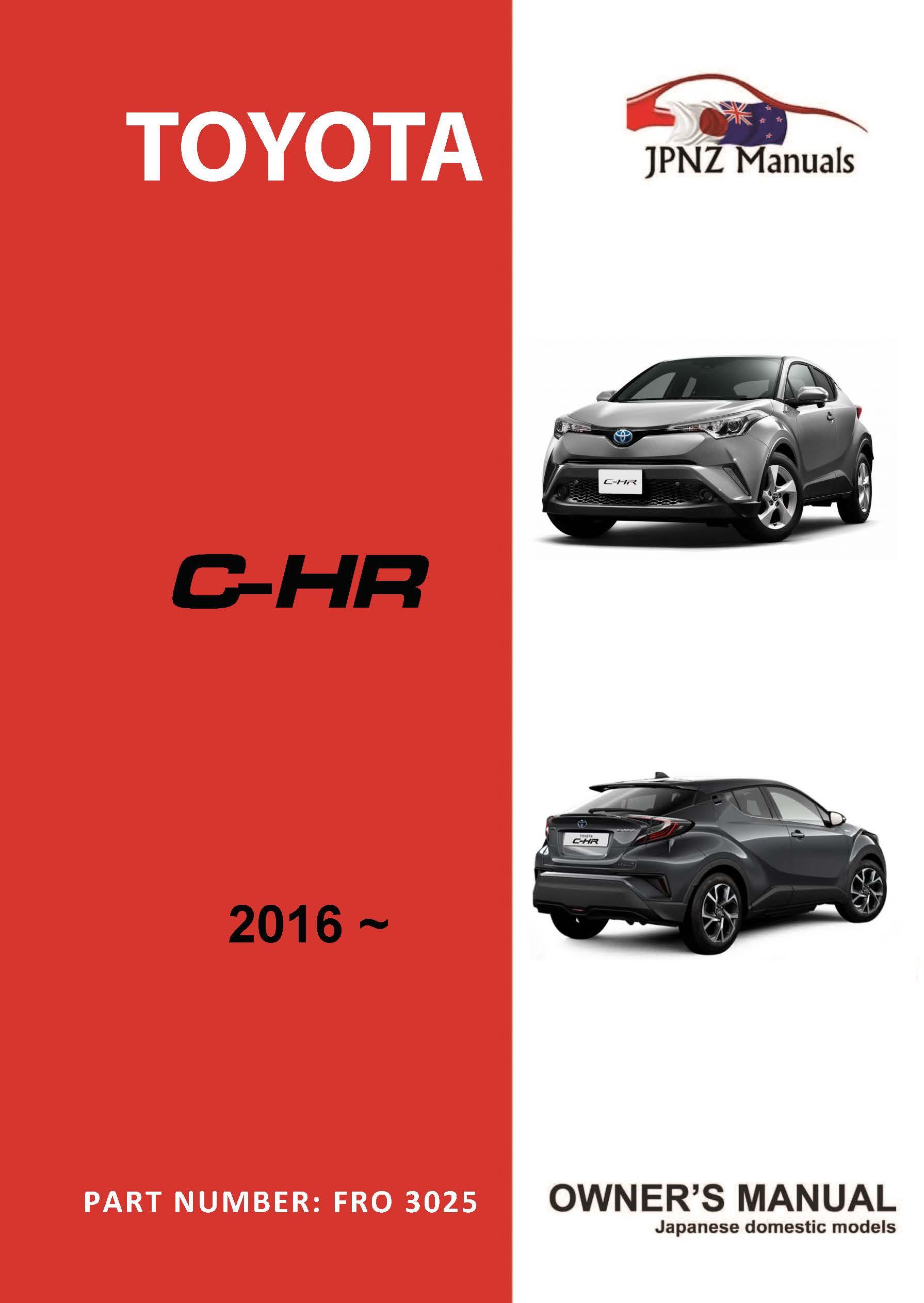Toyota chr user manual | 2019 Toyota Chr Manual Sunroof Premium