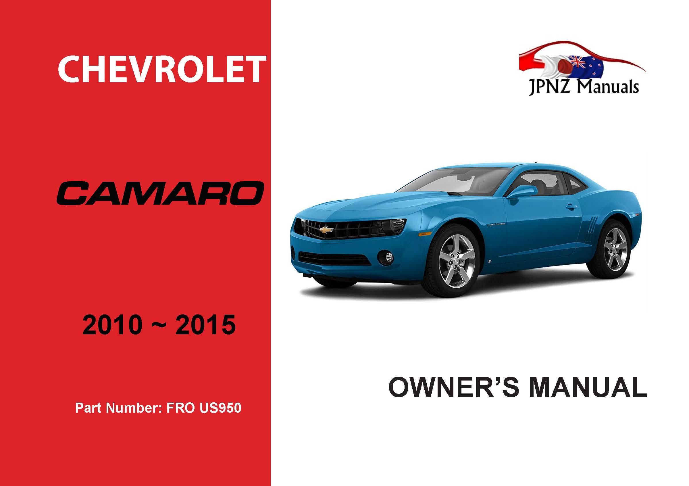 camaro manual 2015