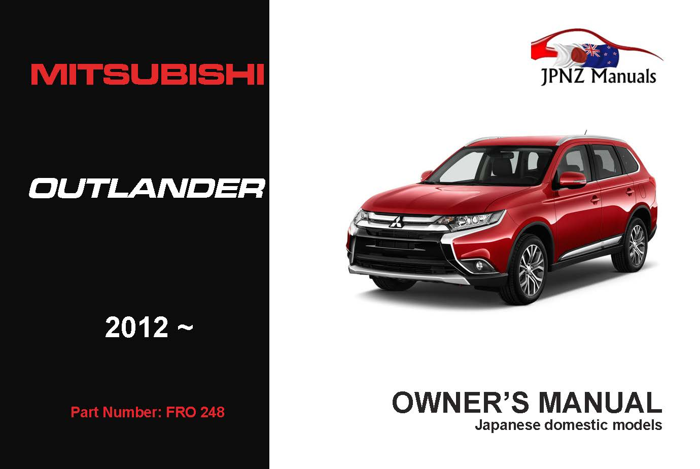 Mitsubishi – Outlander Owners User Manual In English | 2012 – Current
