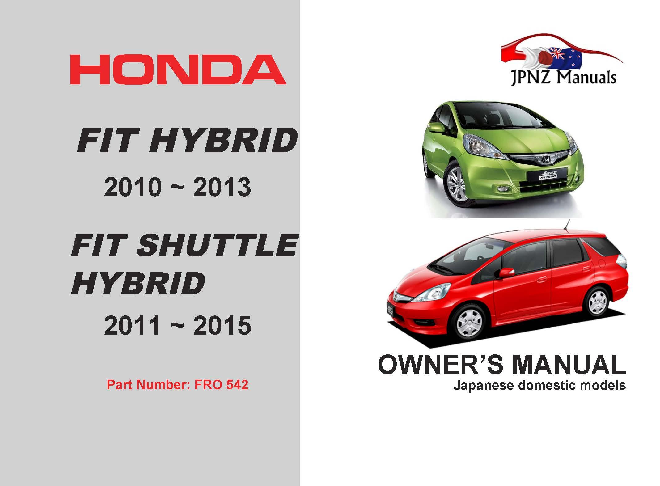 542 Honda Fit Hybrid / Fit Shuttle Hybrid