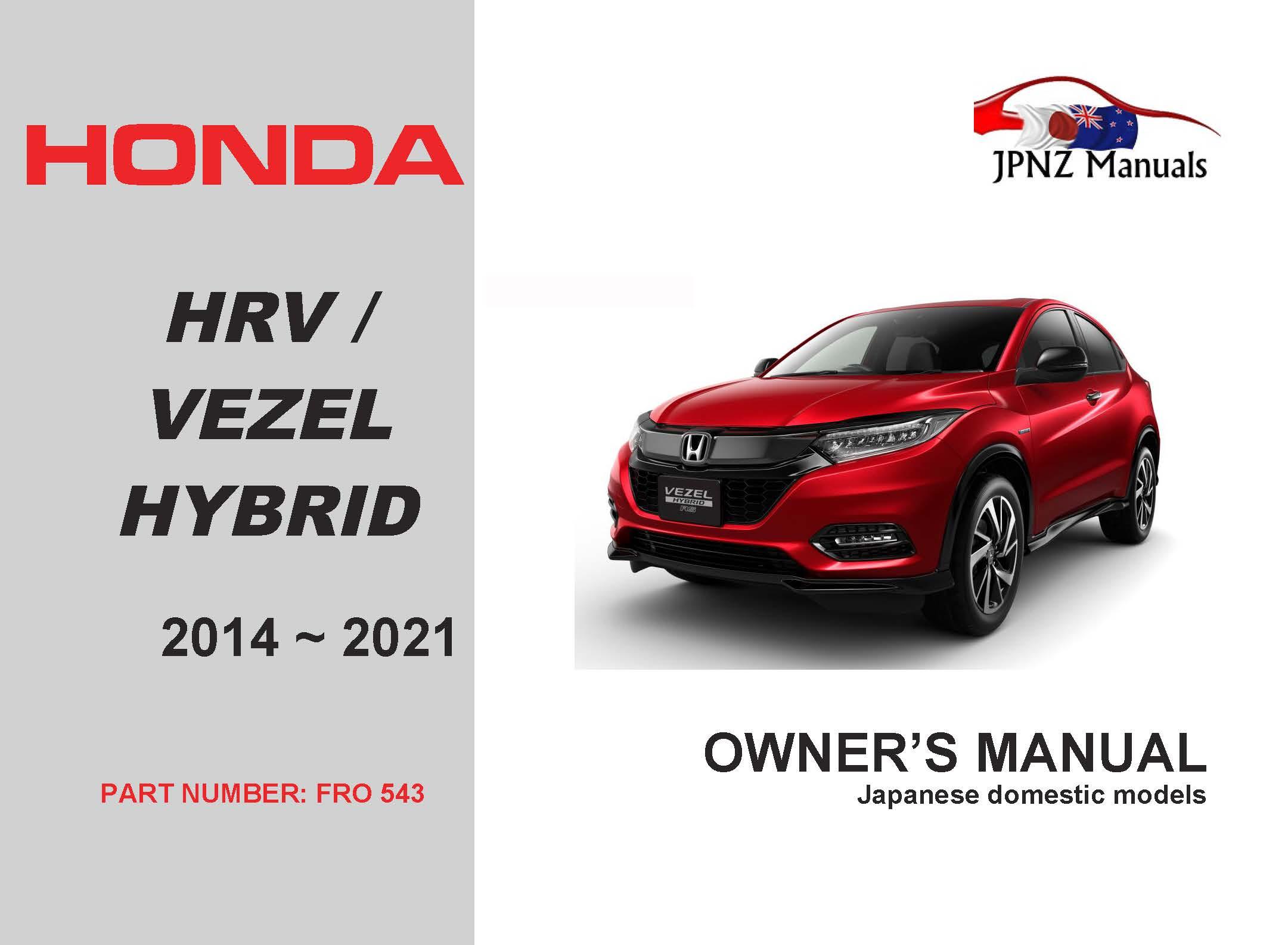 Honda – HR-V HRV / VEZEL Hybrid car owners user manual in English   2014 – 2021
