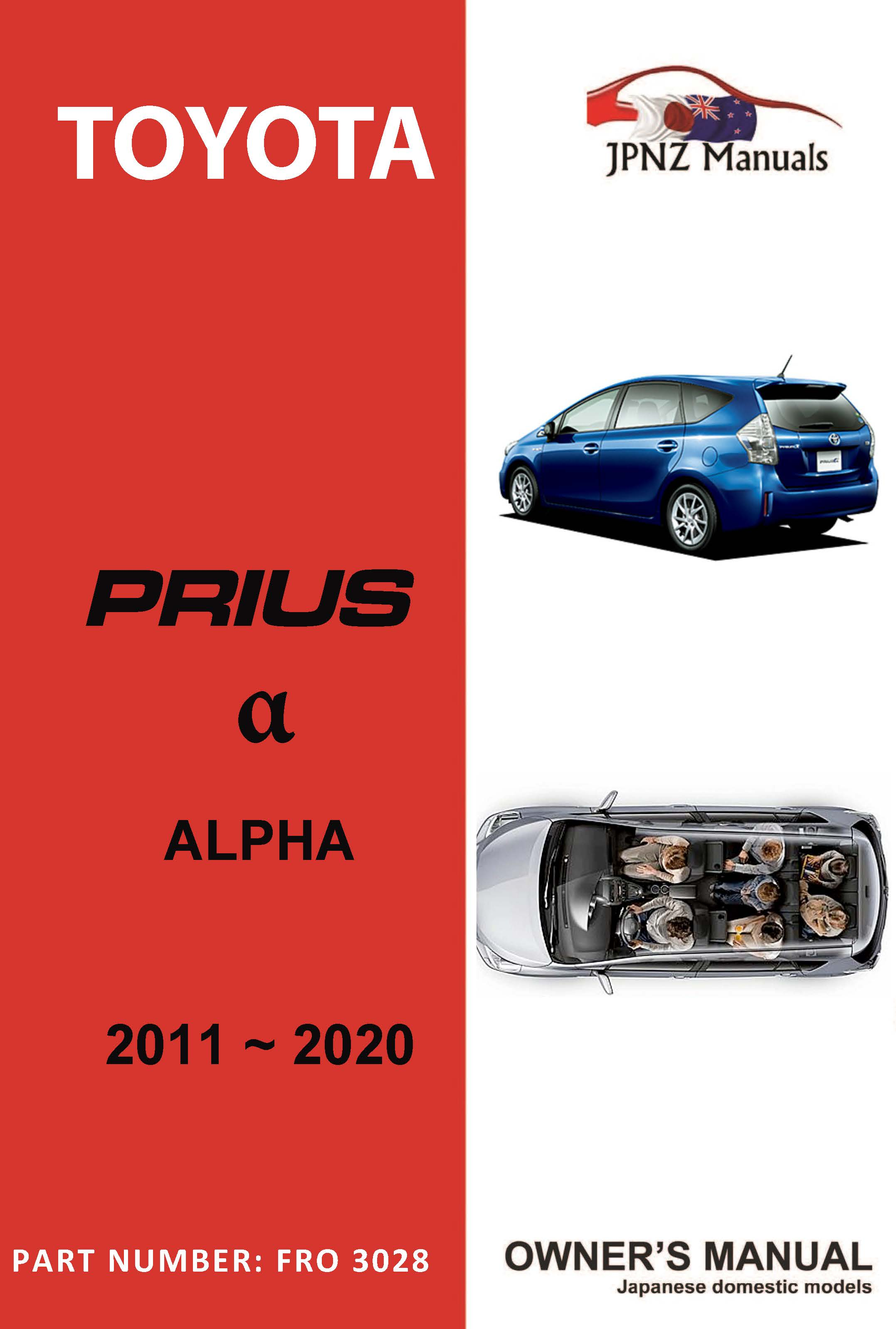 Toyota – Prius α Alpha owners user manual in English | 2011 – 2020