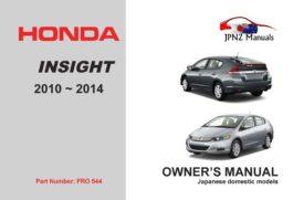 Honda - Insight car owners user manual in English | 2010 – 2014