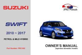 Suzuki – Swift petrol and mild hybrid owners user manual  in English | 2010~2017
