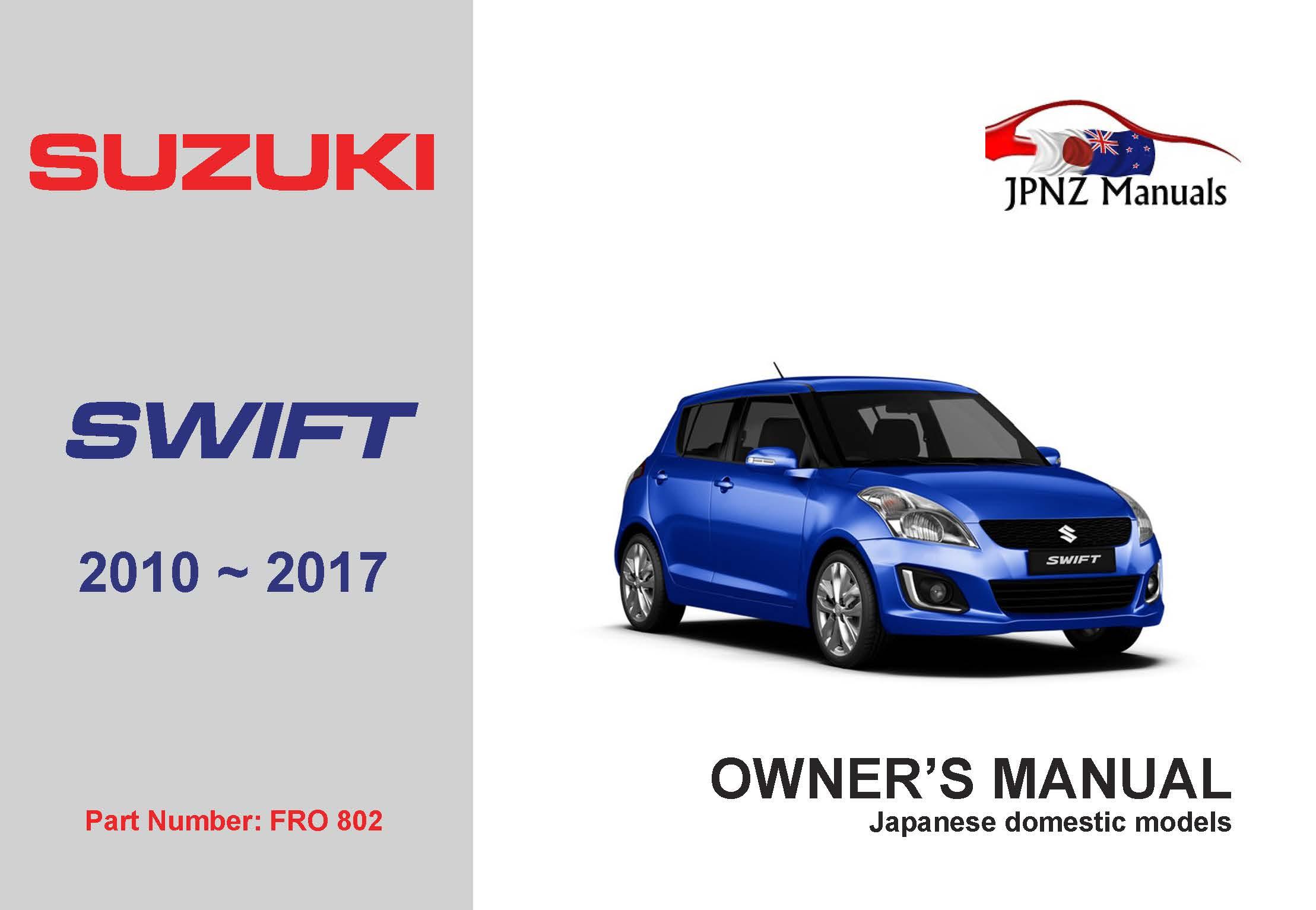 2017 Isuzu Axiom Owners Manual