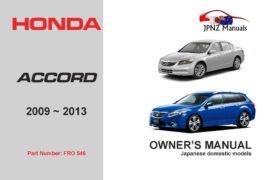 Honda - Accord car user owners manual in English | 2009 - 2013