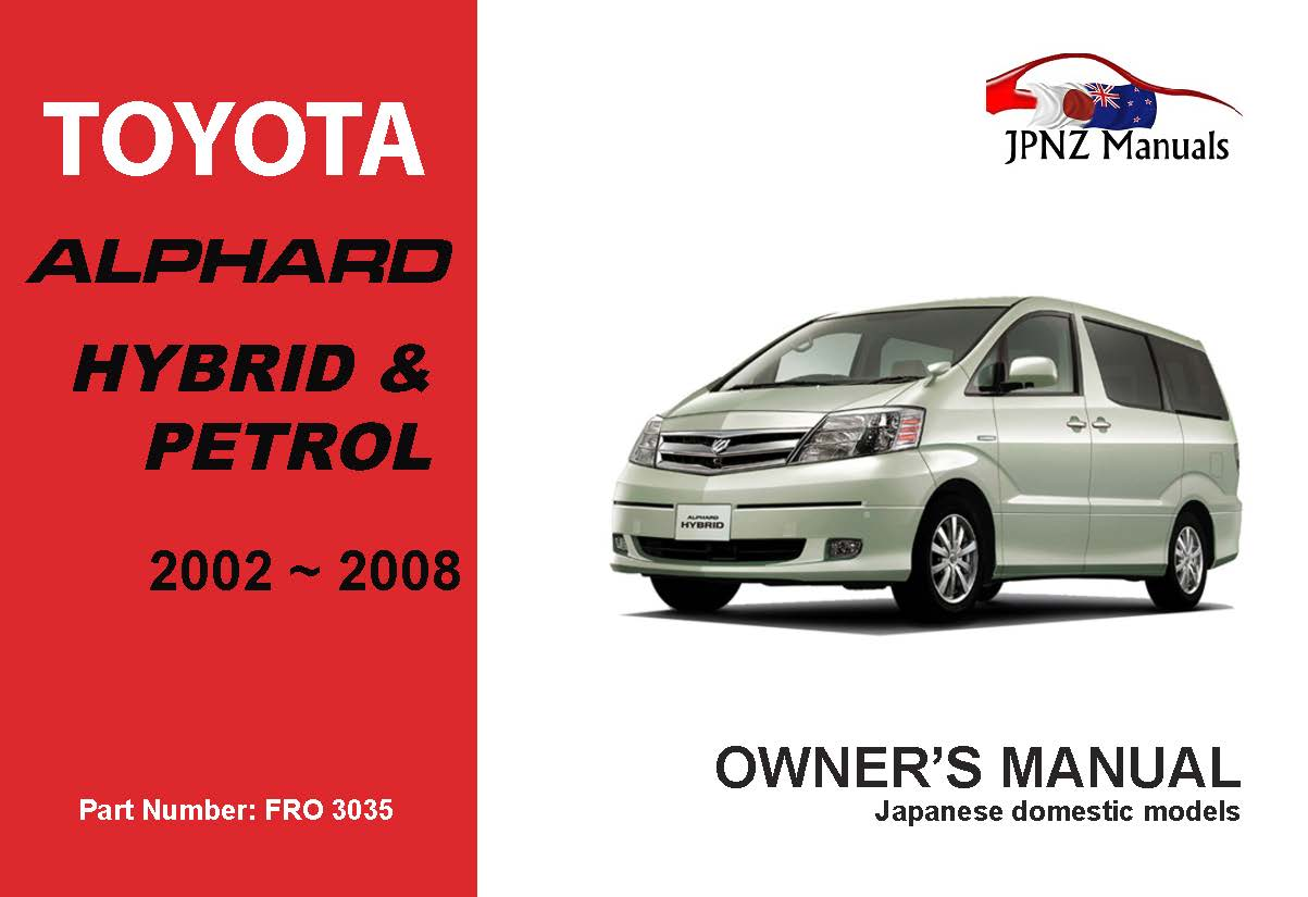 Toyota - Alphard Hybrid and Petrol car owners user manual in English   2002 - 2008