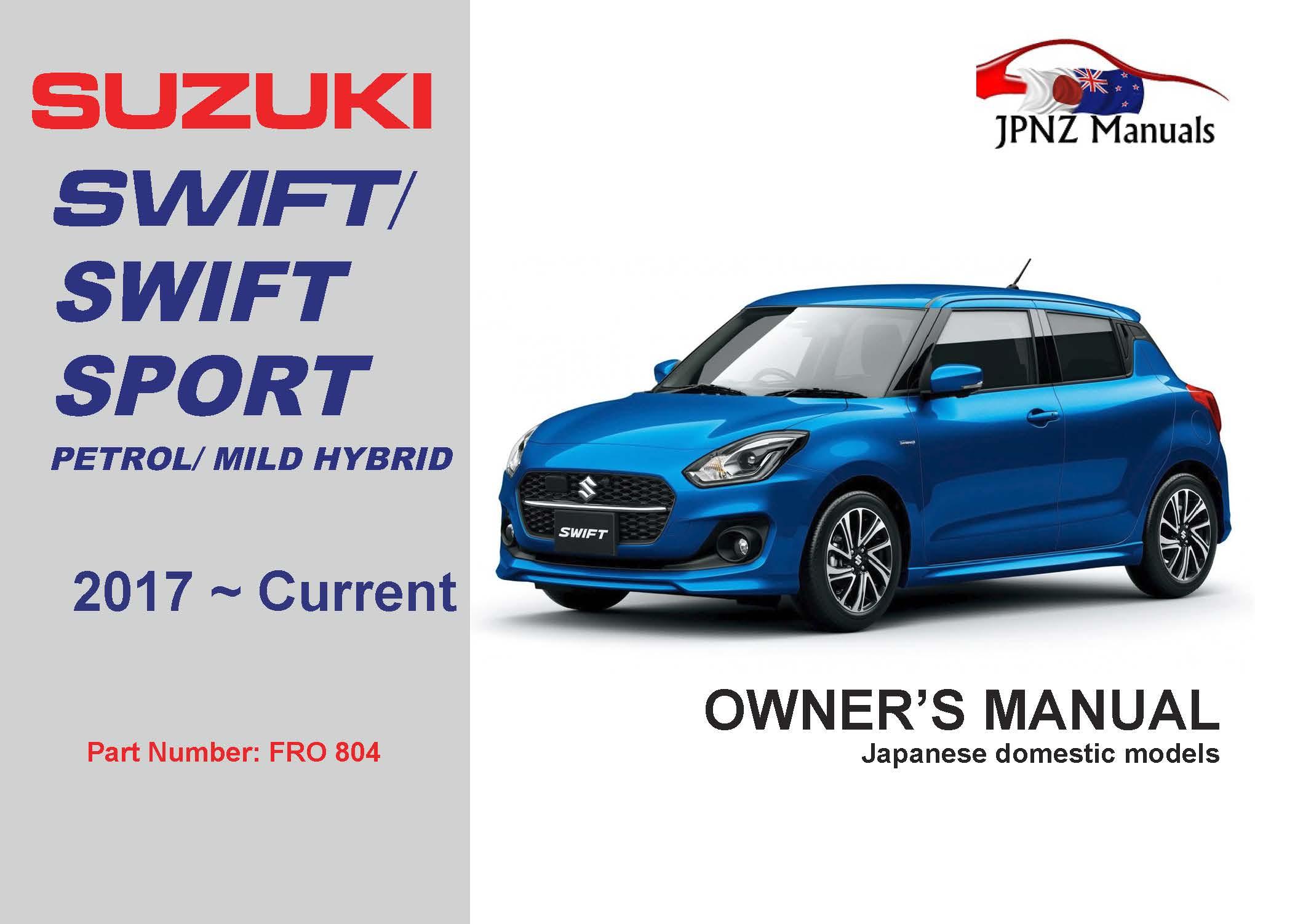 Suzuki – Swift / Swift Sport owners user manual in English | 2017 ~ Current model