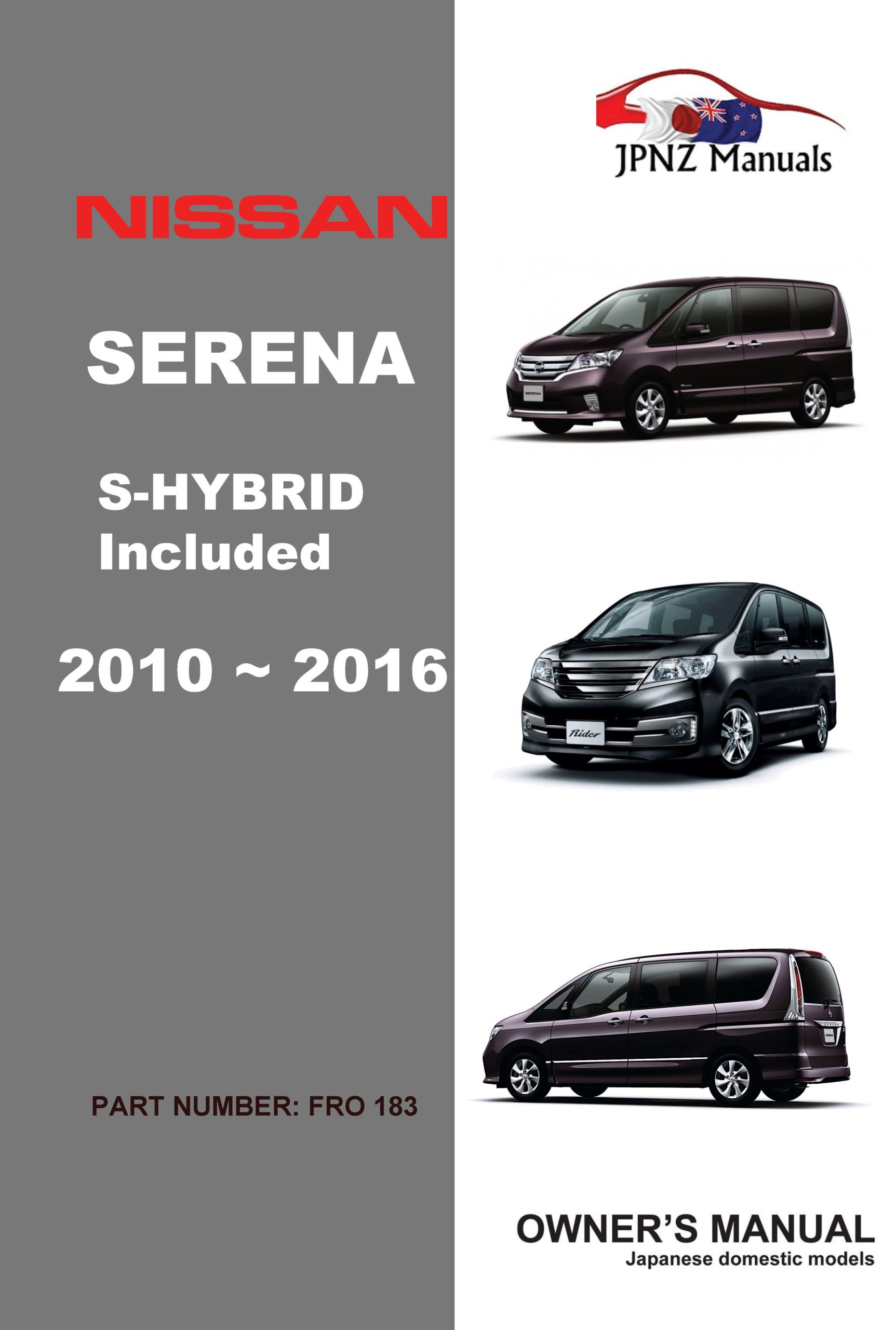 Nissan - Serena car owners user manual in English | 2010 - 2016